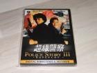 Police Story III - Supercop - DVD - Jackie Chan