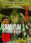 Samurai in t�dlicher Mission - NEU - OVP