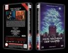 Mein Nachbar der Vampir, DVD