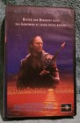 Waterworld VHS (B07)
