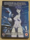 [UK] Ghost in the Shell: Stand Alone Complex: 1st GIG Boxset