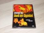 Wang Yu - Duell der Giganten - DVD - Uncut Fassung
