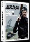 Death Wish 4 - Mediabook B - Uncut