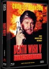 Death Wish 5 - Mediabook C - Uncut