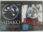Horror Sammlung - Sadako Ring Originals & Talk to the Dead