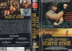 FIST OF THE NORTH STAR - VCL gr.Hartbox - NUR COVER