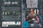 Kozure Okami Episode 3+4(990252, Neu, OVP)