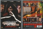 Confessions of a Pit Fighter (3905895, NEU, OVP)