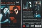 Mask of Murder 2  (590252, Thriller, Drew Barrymore)