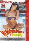 My Boyfriend Doesnt Love Me-DVD Forbidden 2Disc-Set 12Hours