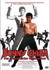 Sonny Chiba - Der unerbittliche Vollstrecker - DVD - Uncut