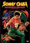 Sonny Chiba - Der wildeste von allen - DVD - Uncut