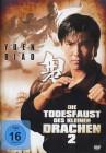 DIE TODESFAUST DES KLEINEN DRACHEN 2 - Asia - Eastern - DVD