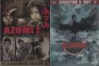 Azumi 1 / Azumi 2 Steelbook- Eastern (Unfug. )