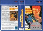 BRUCE LEE - Seine besten Kämpfe - MOVIE STAR gr. Cover - VHS
