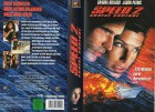 SPEED 2  Keanu Reeves RARITÄT - gr. Cover- VHS