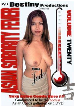Asian Sorority 20 - DESTINY