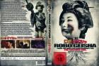 ROBO GEISHA (ROBOGEISHA) - Japan/Splatter/Uncut/Deutsch/DVD