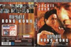 RUMBLE IN HONG KONG - Jackie Chan RARITÄT - DVD