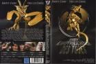 SIEBEN KAMPFMASCHINEN DES TODES - Eastern RAR - DVD