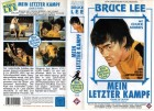 BRUCE LEE - MEIN LETZTER KAMPF - UfA kl.Cover - VHS