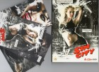 SIN CITY - + 4 Postkarten Pappe Edition - DVD