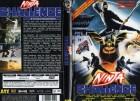 NINJA CHALLENGE -gr.Hartbox LIMITED 99er COVER.A Nr.90- DVD