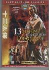 Die 13 Söhne des gelben Drachen - Shaw Brothers Classics