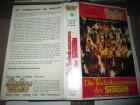 VHS - Die Todeskammern der Shaolin - Skyline
