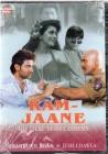 Ram-Jaane (18987)