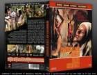 X-Rated: Nonnen bis aufs Blut gequält - Mediabook - Cover A