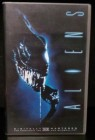 Aliens THX Version VHS (E12)