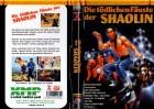 DIE TÖDLICHEN FÄUSTE DER SHAOLIN - gr.HB No.14 X-RATED - DVD
