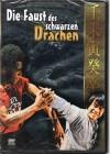 Die Faust des schwarzen Drachen -  DVD
