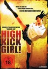 High Kick Girl!    [DVD]   Neuware in Folie