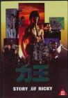 Story of Ricky (Steelbook)   [DVD]    Neuware in Folie