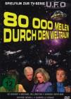 80000 Meilen durch den Weltraum   [DVD]   Neuware in Folie