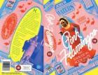 Pink Flamingo - John Waters-Klassiker mit Divine