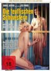 Sexy Sisters (Golden GOYA Edition) (deutsch/uncut) NEU+OVP