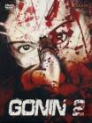Gonin 2   [DVD]   Neuware in Folie