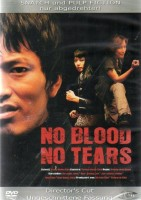 No Blood No Tears (19263)