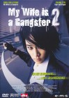 My Wife Is a Gangster 2   [DVD]   Neuware in Folie