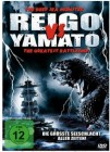 Reigo vs. Yamato (limited Steelbook)  [DVD] Neuware in Folie