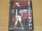 Kite - Ein gefährliches Mädchen Anime OVA DVD S. E. Uncut