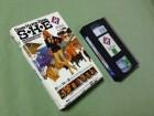 S+H+E - Super Harter Engel UFA VHS