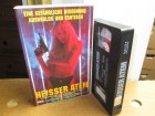 VHS - Heisser Atem - Kelly Lynch - VCL