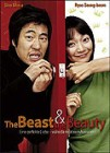The Beast and the Beauty (99365265,NEU,Kommi)