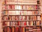 50x Porno-Sammlung • Genre diverse • Klassiker • Raritäten