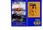 CD VIDEO 1982 ! MINI KATALOG (FLYER)  !