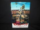 Der Mann auf dem Dach DVD Motion Picture Große Hartbox